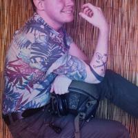 Edward Holmes - profile image