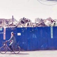 Gao Huateng - profile image