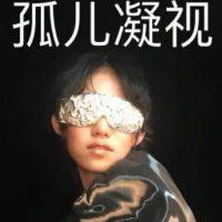 Renming Liu - profile image