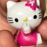 Yi Lin - profile image