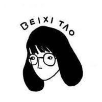 Beixi(Bessie) Tao - profile image