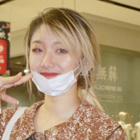 Anya Wang - profile image