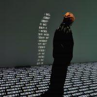 Hongyu Shi - profile image
