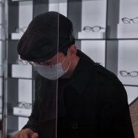 Bo Gao - profile image
