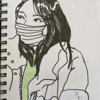 Alina Vuong - profile image