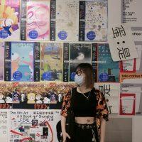 DANNI GU - profile image