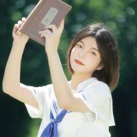 Yangyang Xu - profile image