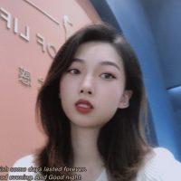 Yitong Li - profile image