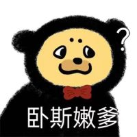 Qian Sun - profile image